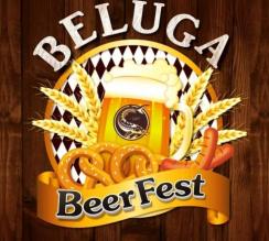 Beluga Beer Fest в Запорожье, Пивной фестиваль в Запорожье, Белуга Бир Фест в Запорожье, Фестиваль в Запорожье, Праздник в Запорожье, День города в Запорожье