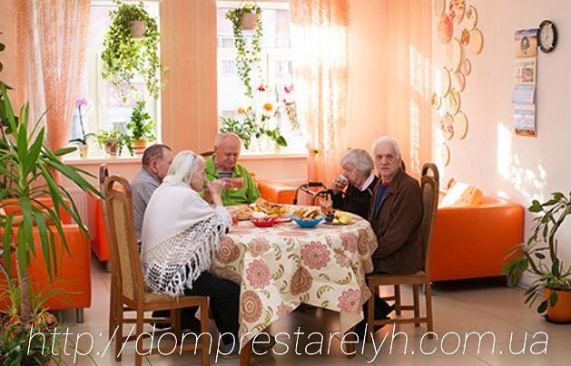 белые росы пансионат для пожилых