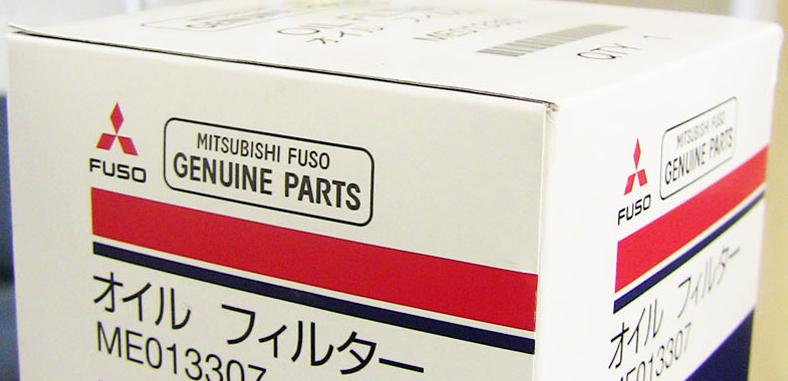 запчасти Мицубиси в Запорожье, автозапчасти на Mitsubishi, подбор запчасти Мицубиси, заказать запчасти на Мицубиси,