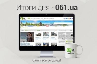 Развитие сайта Сапёрный проезд сайты знакомств для создания семьи в москве