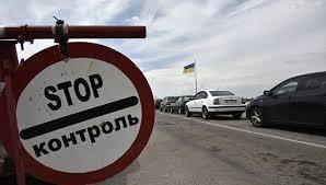 ФСБ на границе с Крымом задержала жителя Мелитополя