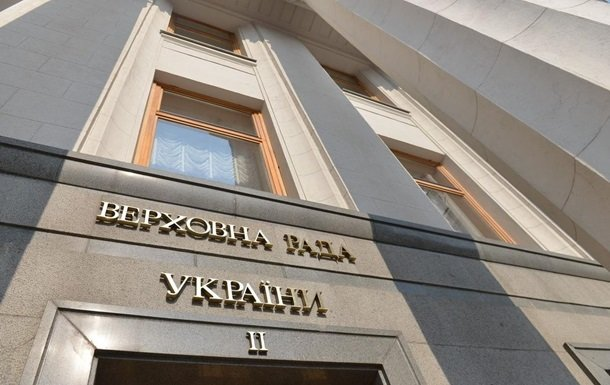 Зеленский назначил и.о. главы Запорожской ОГА