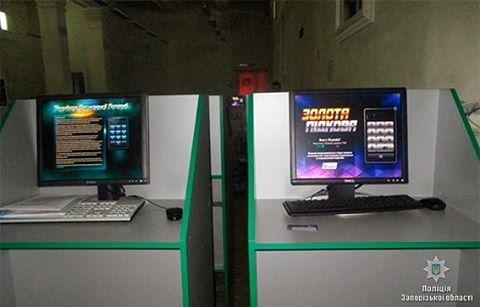 В трёх районах Запорожья закрыли 5 залов с игровыми автоматами, - ФОТО, фото-2
