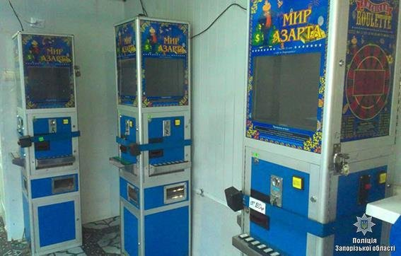 В трёх районах Запорожья закрыли 5 залов с игровыми автоматами, - ФОТО, фото-3