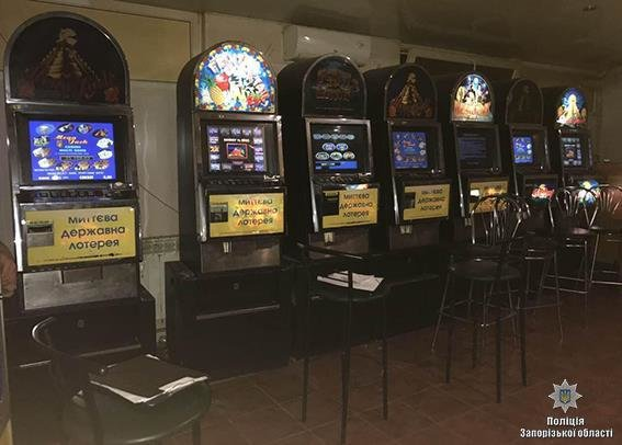 В трёх районах Запорожья закрыли 5 залов с игровыми автоматами, - ФОТО, фото-5