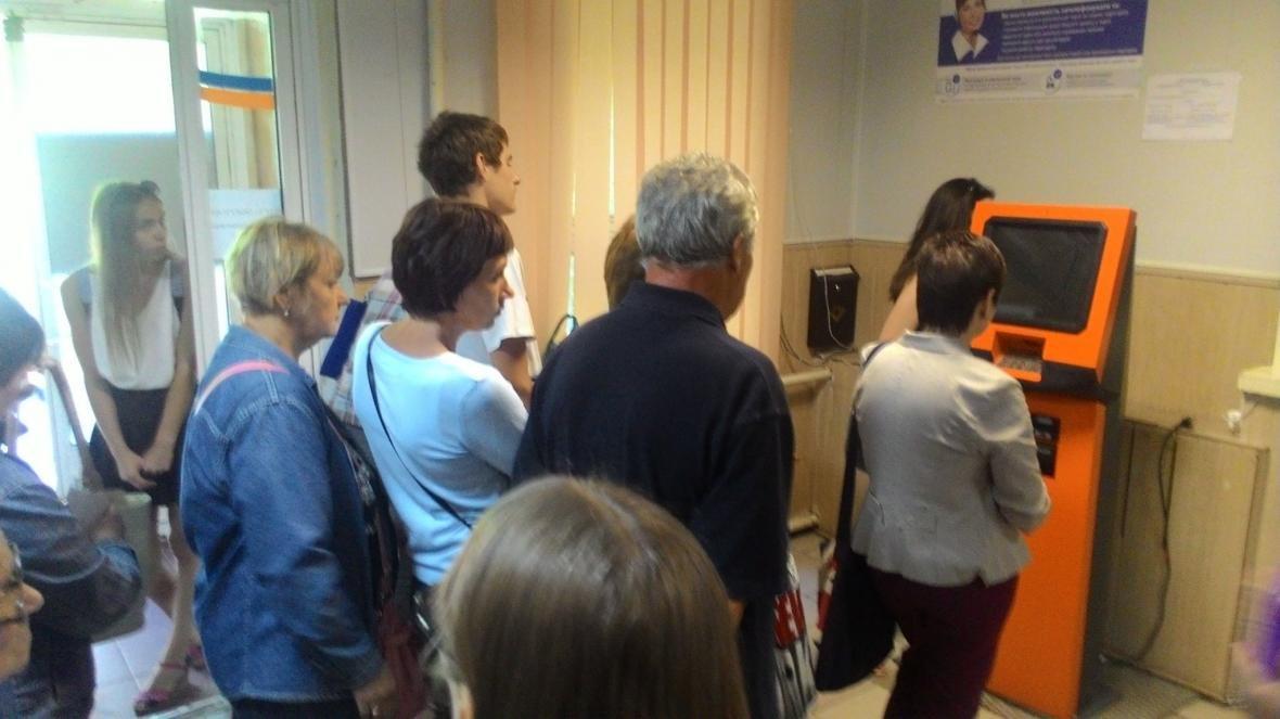 Как оформить биометрический загранпаспорт за 15 минут и 573 гривны: опыт жителя Запорожья , фото-1