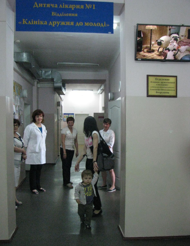 «Клиника дружественная к молодежи» пополнилась новой компьютерной техникой при финансовой поддержке мецената Александра Богуслаева, фото-4