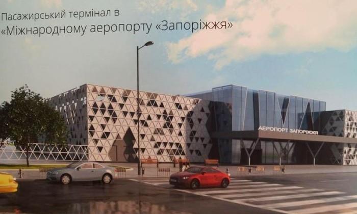В этот день год назад запорожцам пообещали новый аэропорт , фото-1