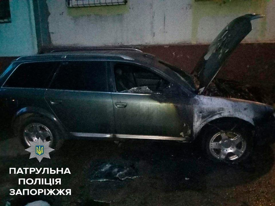 В центре Запорожья сгорели Volkswagen, Audi и BMW, - ФОТО, фото-2