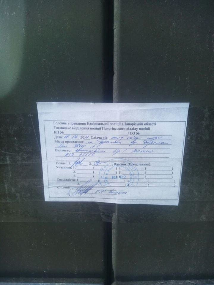 В Запорожской области прямо на территории отделения полиции ограбили волонтерский автобус, - ФОТО, фото-4
