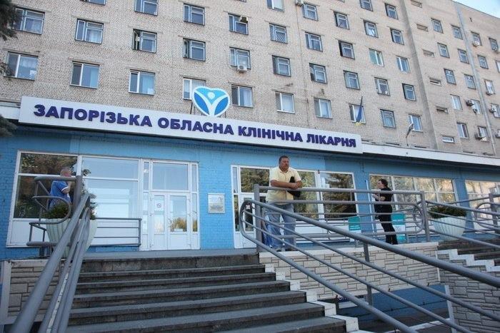Запорожская областная клиническая больница осталась без горячей воды, фото-1