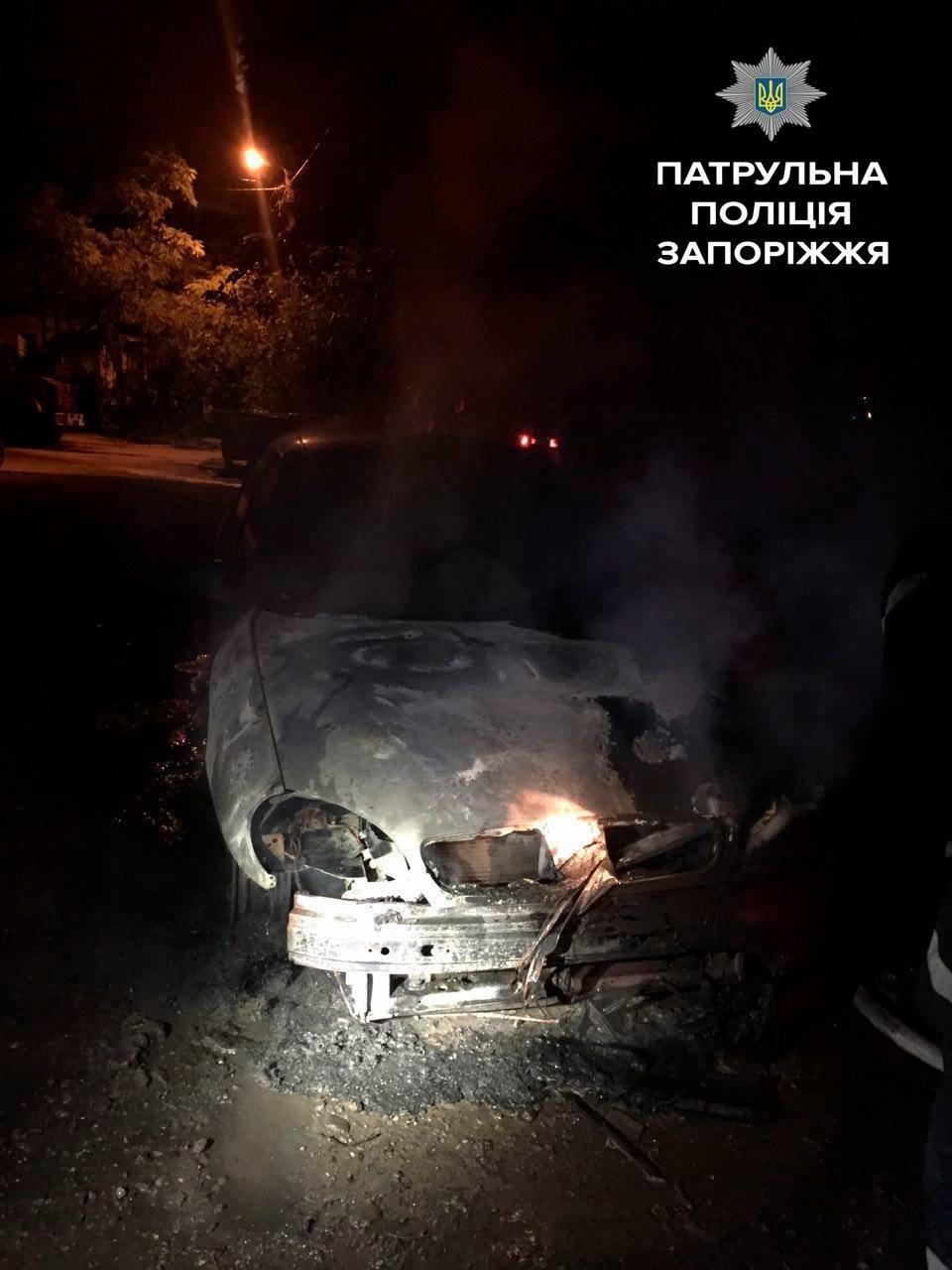 Минувшей ночью в Запорожье сгорел еще один автомобиль, - ФОТО , фото-1