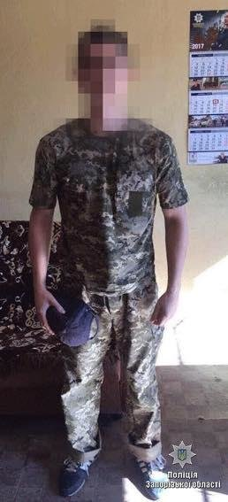 """В Запорожье """"общественники"""" ворвались в заведение, побили охранника и украли деньги, - ФОТО , фото-2"""