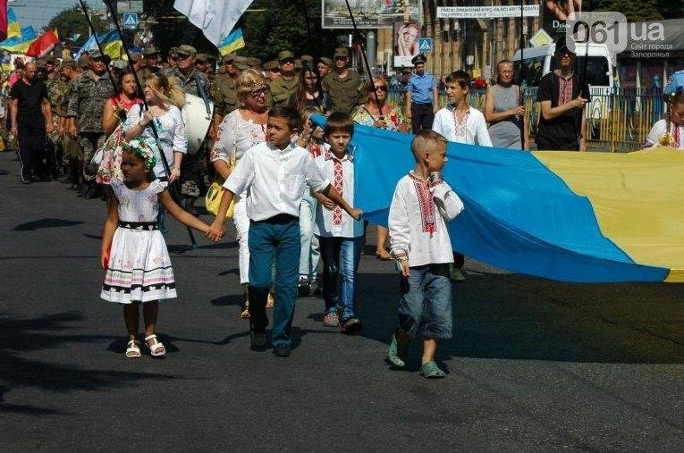 День Независимости в Запорожье начнут праздновать 22 августа, фото-1