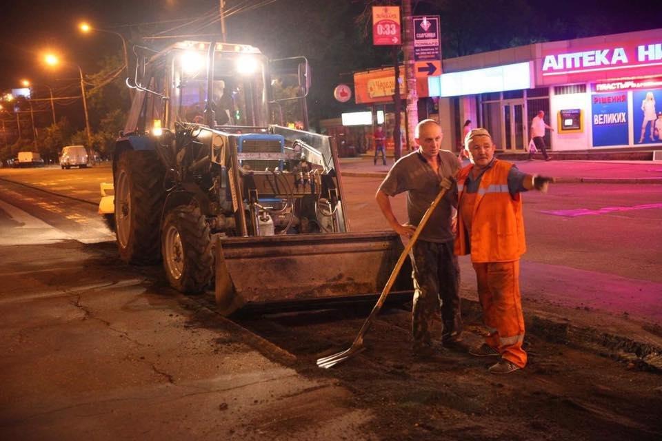 В Запорожье начали ремонтировать дорогу на центральном проспекте, - ФОТО , фото-5