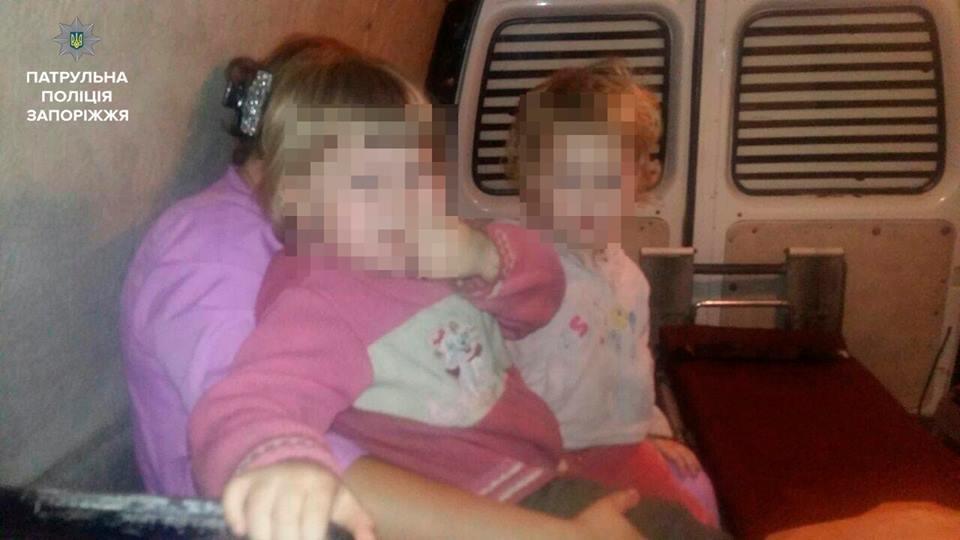 В Запорожье пьяный отец забыл трёх маленьких детей на улице, - ФОТО, фото-1