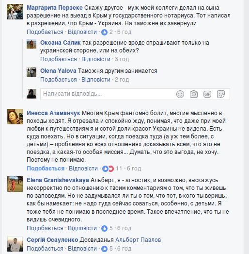 Скандал: известный запорожский благотворитель решил отвезти детей в оккупированный Крым , фото-5