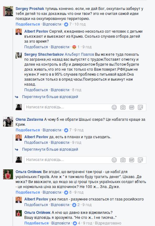 Скандал: известный запорожский благотворитель решил отвезти детей в оккупированный Крым , фото-6