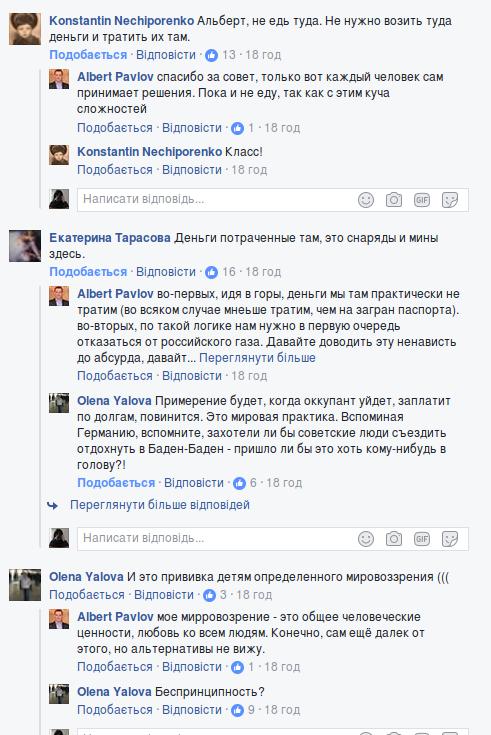 Скандал: известный запорожский благотворитель решил отвезти детей в оккупированный Крым , фото-8