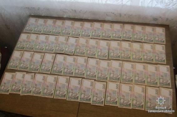 """В Запорожье задержали мужчину, вымогающего деньги по схеме """"Ваш родственник в беде"""", - ФОТО, ВИДЕО, фото-1"""