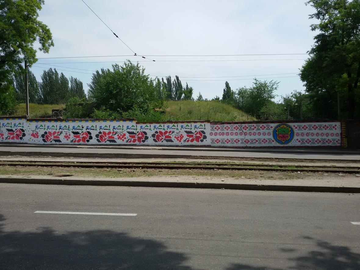 В Запорожье на одной из стен рисуют украинский орнамент, - ФОТО, фото-3
