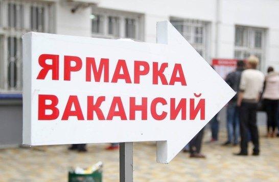 Ярмарка вакансий, караоке-баттл и День Металлургов: 10 идей, как провести выходные в Запорожье, фото-2