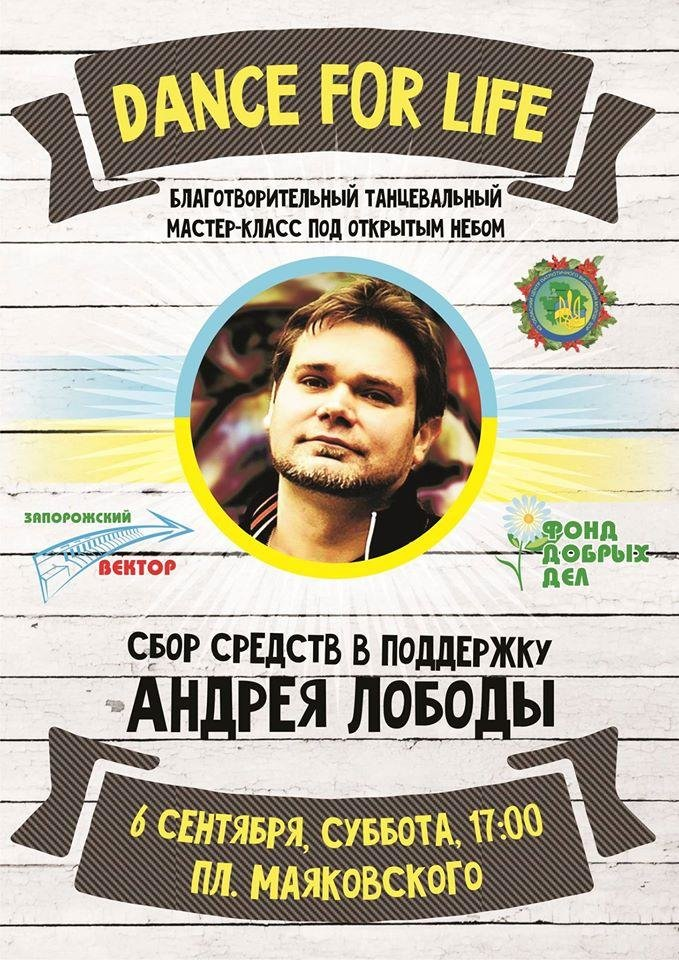 Благодаря финансовой поддержке мецената Александра Богуслаева книга стихов Андрея Лободы теперь есть во всех детских интернатах области, фото-5
