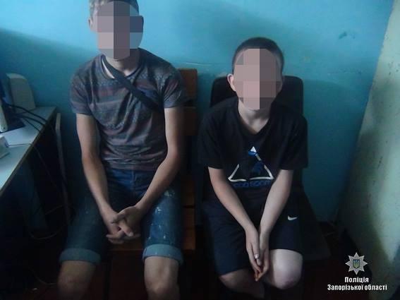 Два запорожских подростка сбежали в Бердянск и подрабатывали кражами, - ФОТО, фото-1