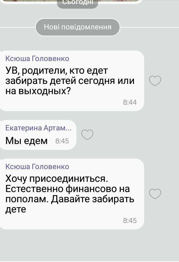 Обновляется: в Бердянске отравились дети АТОшников: лагерь, в котором они отдыхали, работал без разрешения, фото-4
