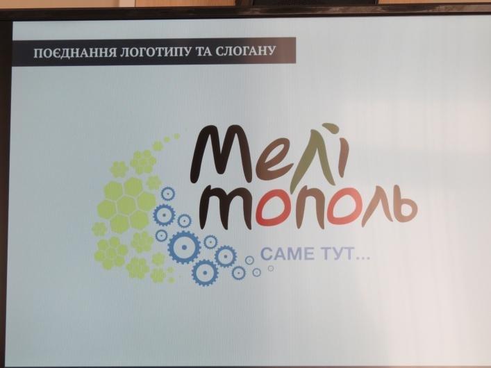 В Мелитополе представили логотип и слоган города, - ФОТО, фото-3