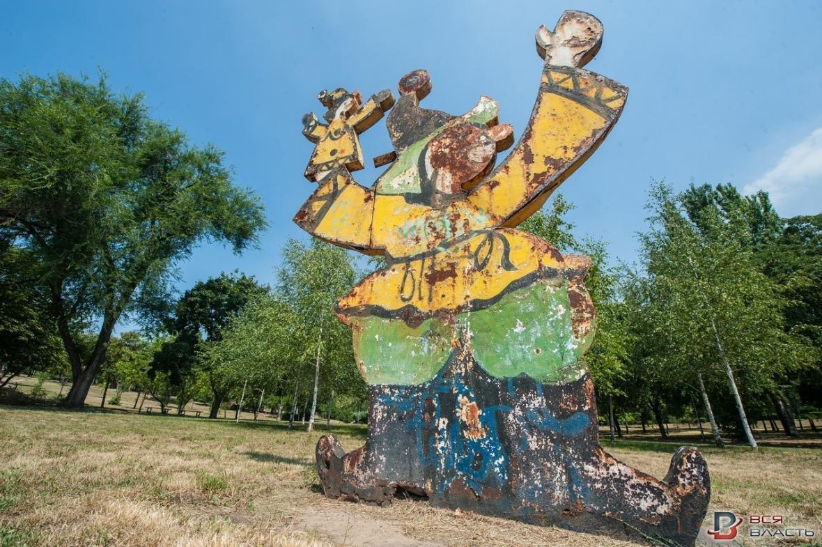 В одном из парков Запорожья демонтируют советские аттракционы, - ФОТО, фото-2