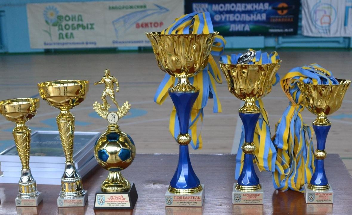 В Запорожье стартовал юбилейный турнир по футболу на Кубок известного запорожского мецената Александра Богуслаева, фото-1