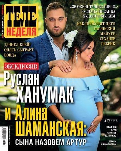 Запорожский комик Руслан Ханумак станет отцом, - ФОТО, фото-1