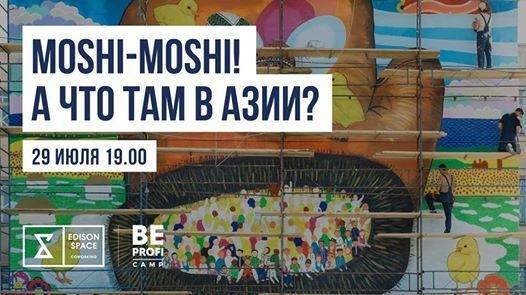 Каяки, места Украинской революции и выставка кукол: 10 идей, как провести выходные в Запорожье, фото-2