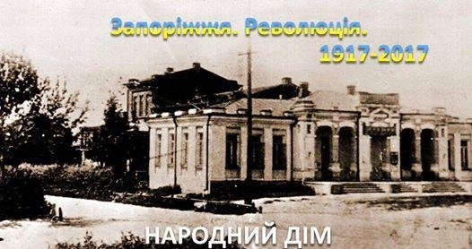 Каяки, места Украинской революции и выставка кукол: 10 идей, как провести выходные в Запорожье, фото-3