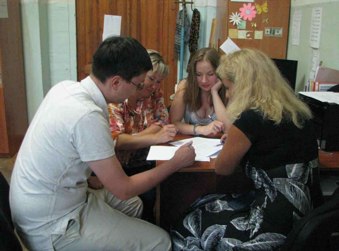 Тематические знакомства запорожье знакомства татар с