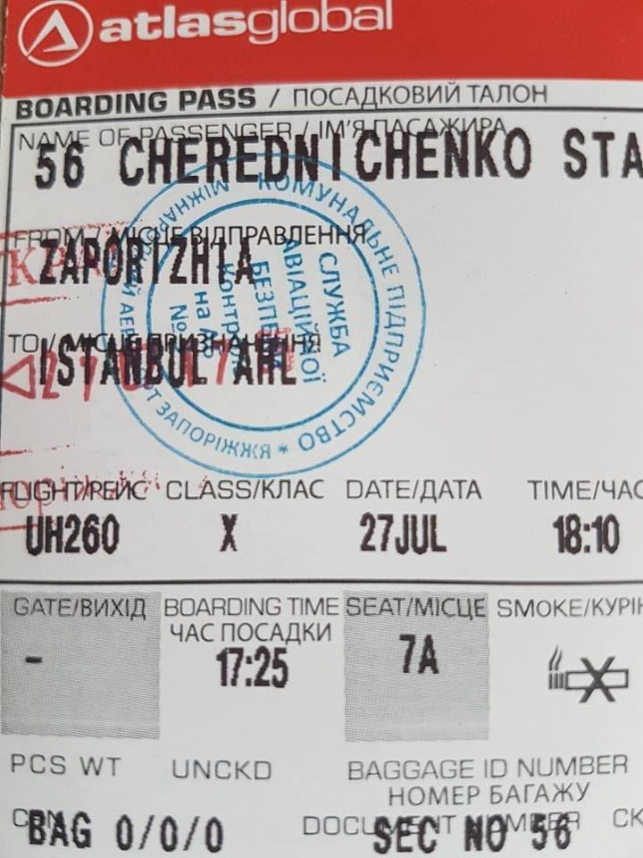 Запорожский депутат стал свидетелем нашумевшей посадки самолета в Стамбуле под градом и ливнем, - ФОТО, фото-1