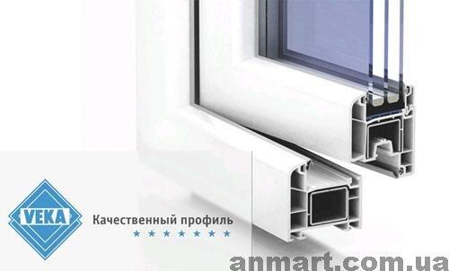 Купить окна в Кременчуге от компании Anmart. Окна VEKA Кременчуг