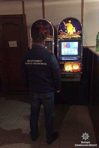 В Запорожье разоблачили очередной зал игровых автоматов, - ФОТО, фото-1