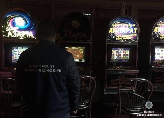 В Запорожье разоблачили очередной зал игровых автоматов, - ФОТО, фото-2