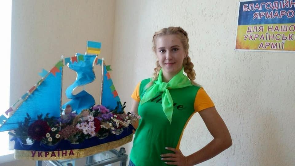 Запорожские студенты провели аукцион, чтобы собрать деньги в АТО, - ФОТО, фото-4