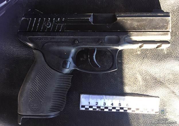 В Запорожской области на блокпосту изъяли незаконное оружие, — ФОТО, фото-1
