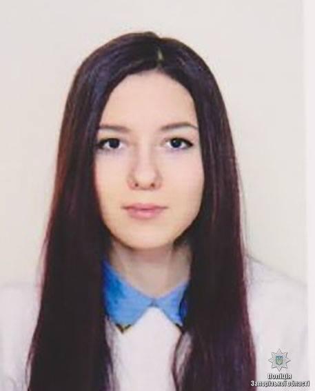 Внимание, розыск: в Запорожье пропала 18-летняя девушка, — ФОТО, фото-1