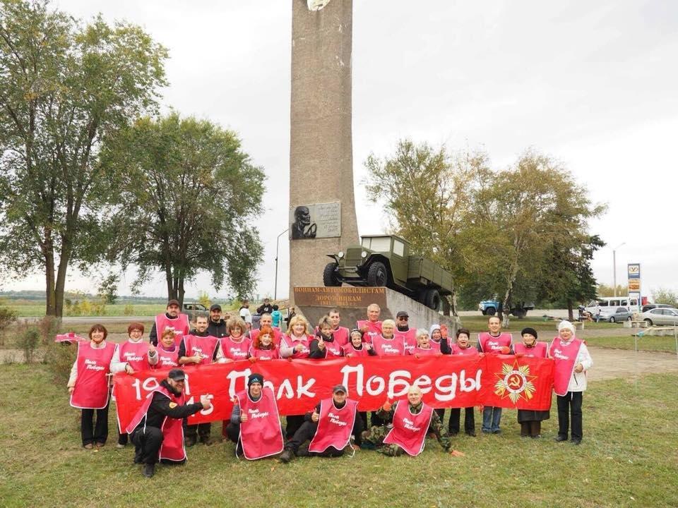 В Запорожье три пророссийские организации провели акцию: реакция соцсетей, - ФОТО, фото-3