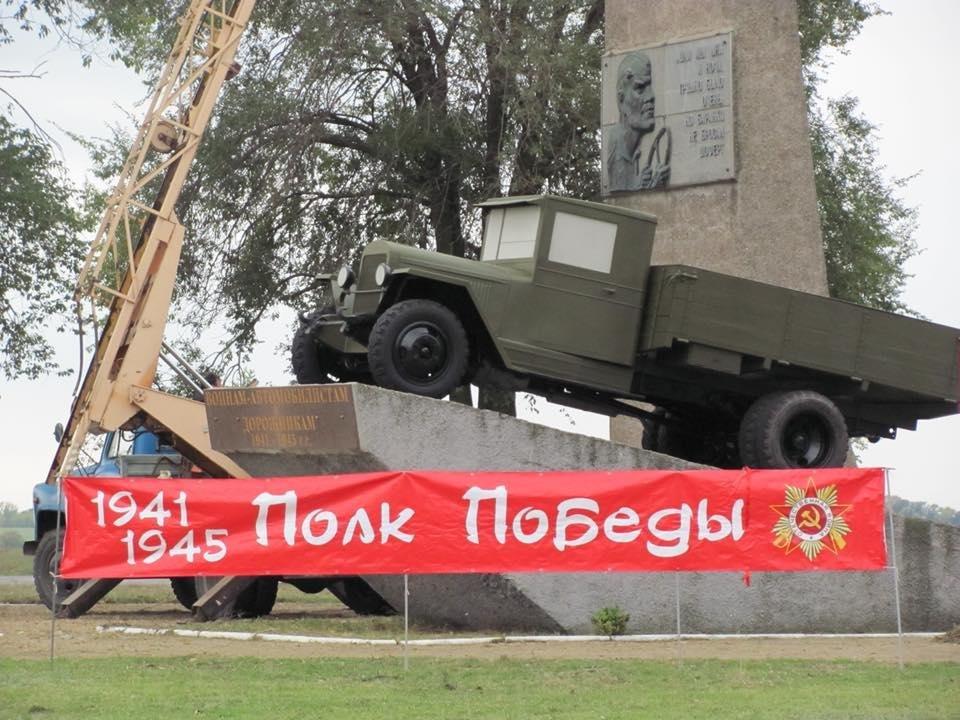 В Запорожье три пророссийские организации провели акцию: реакция соцсетей, - ФОТО, фото-1