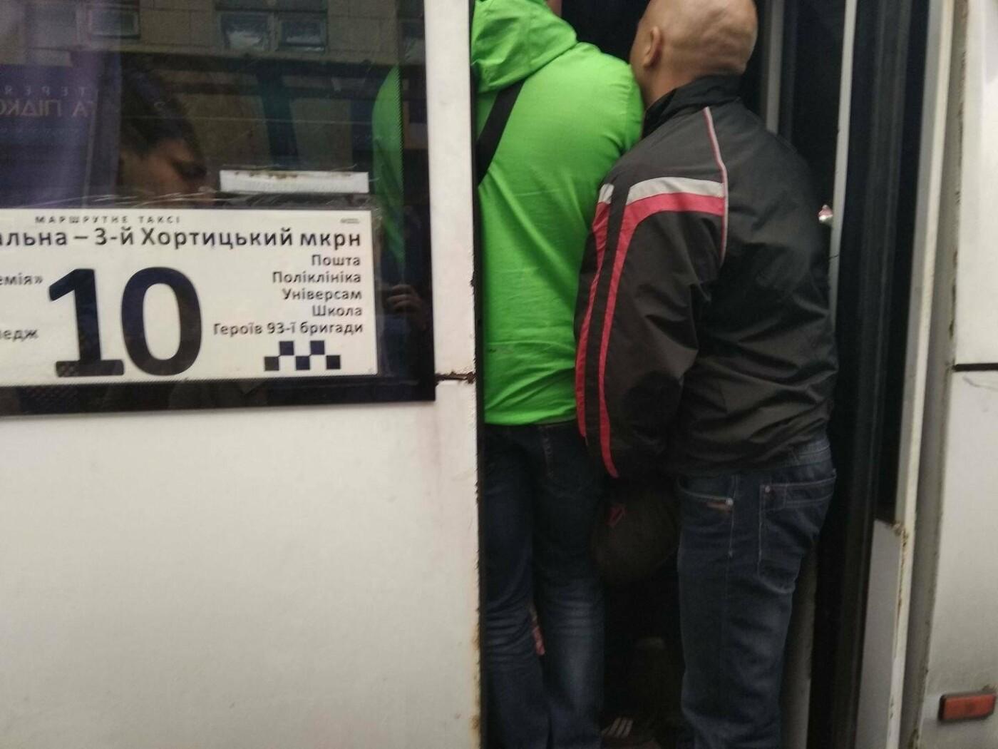 Запорожцы жалуются на перебои в транспорте на Бабурку и в Бородинский микрорайон, - ФОТО , фото-2