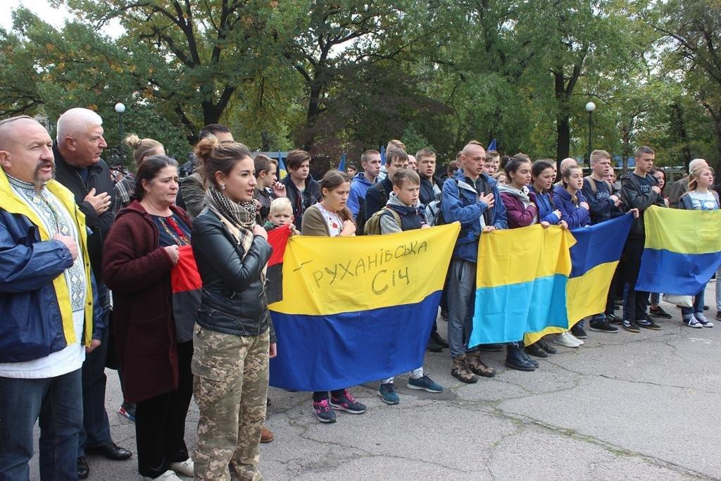 В Запорожье провели митинг ко Дню защитника Украины, — ФОТОРЕПОРТАЖ, фото-3