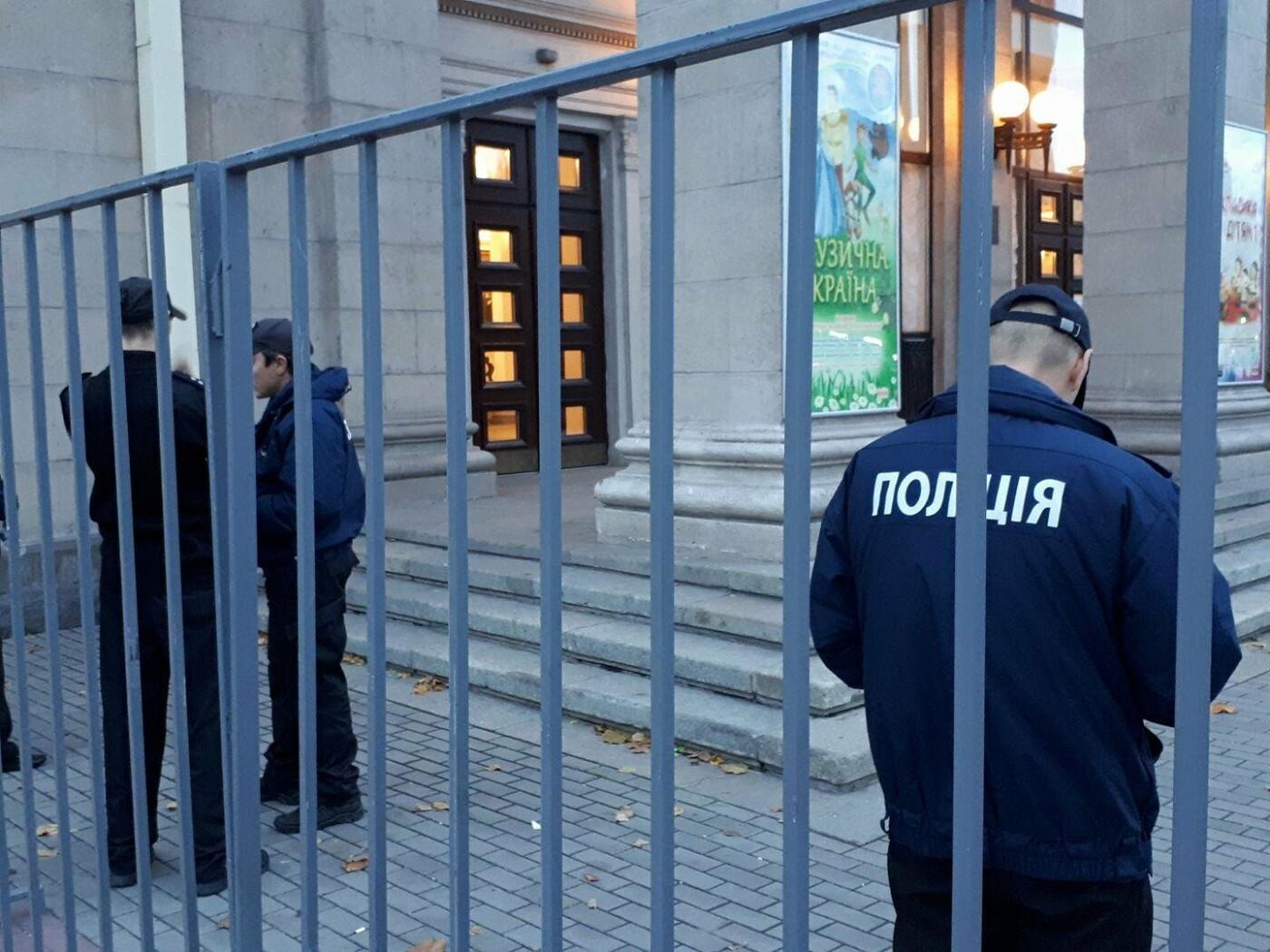 Концертный зал им. Глинки обнесли забором, чтобы активисты не сорвали концерт Сергея Бабкина, - ФОТО , фото-5