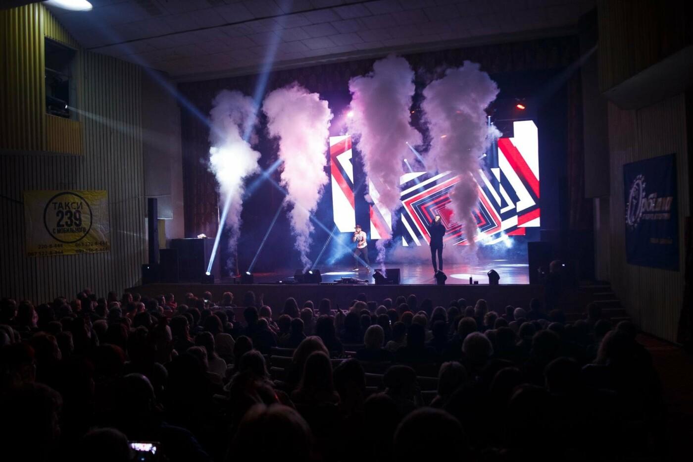 Запорожцев приглашают на концерт финалистов музыкальных телешоу, фото-6