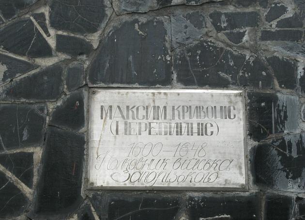 В Запорожской области Феликса Дзержинского превратили в козацкого полковника, — ФОТО, фото-2